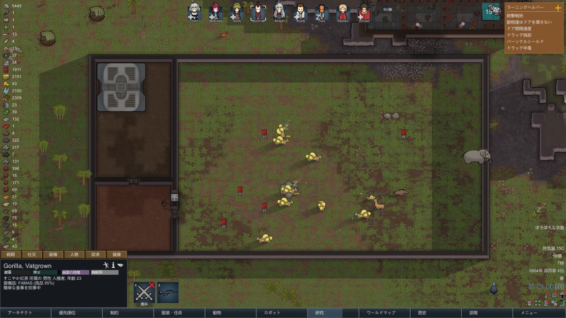 rimworld b18】プレイ その3 ボマロープを有効活用したり襲撃者